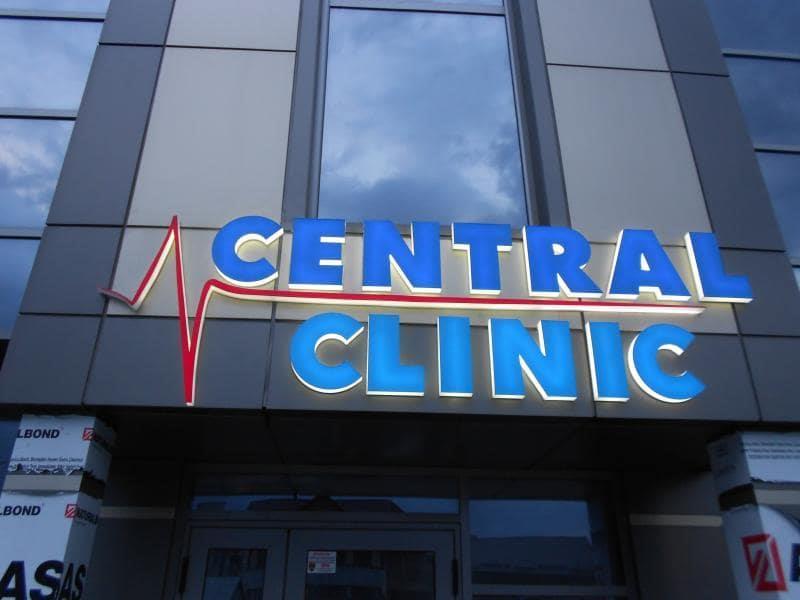 Despre Central Clinic