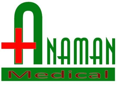 Clinica Anaman Ciclova Romana