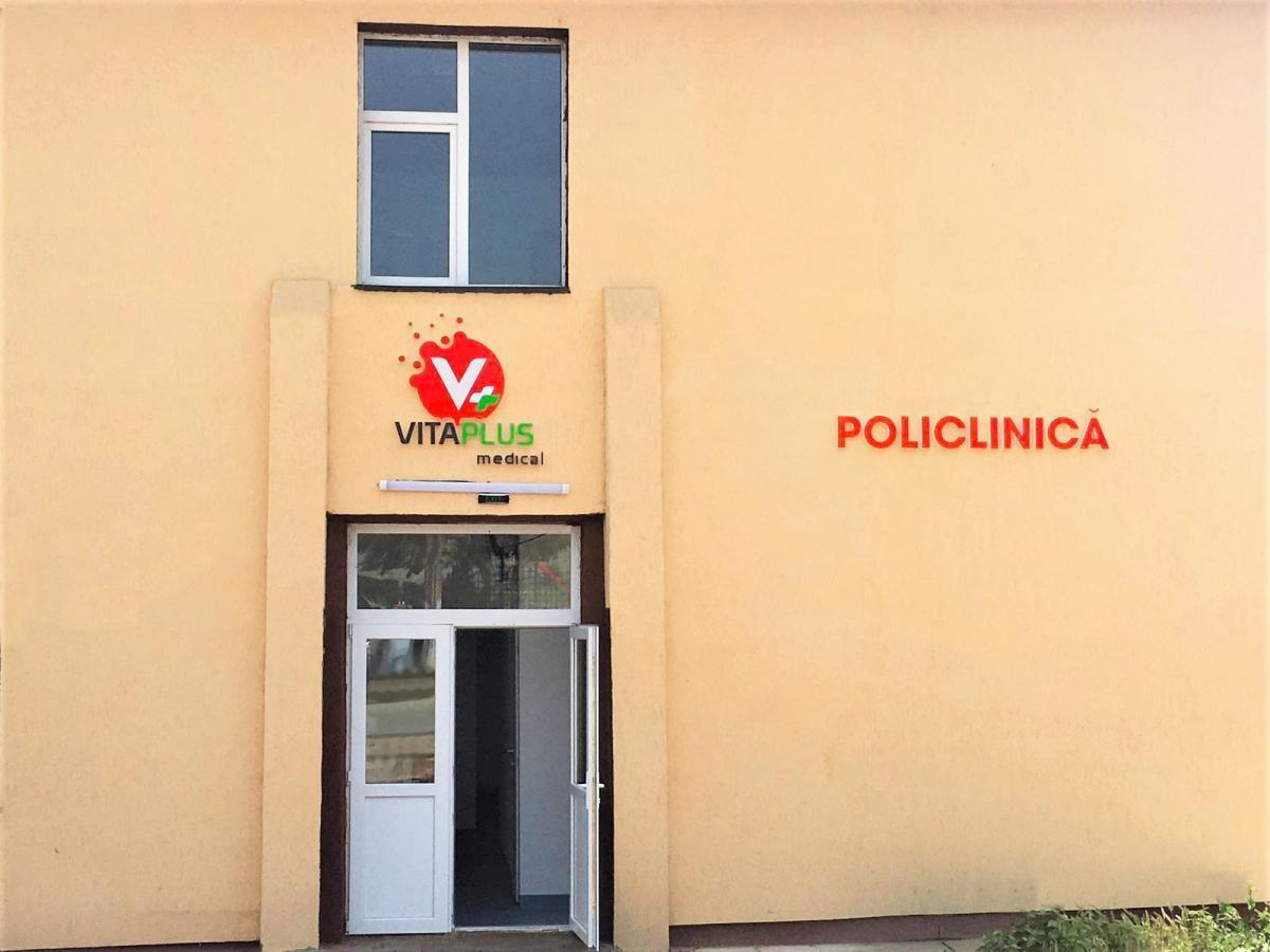Clinica Centrul Medical Bratovoesti